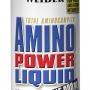 """Аминокислоты """"Amino Power Liquid"""" энерджи, 1000 мл. """"Weider"""" 310335"""